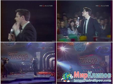Игорь Скляр - Комарово (Live, 1985)