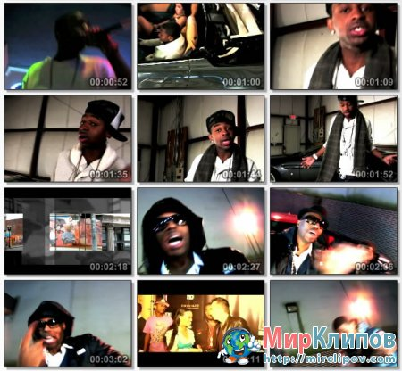 Superstar LT Feat. Red Cafe & Kardinal Offishall - Love My City