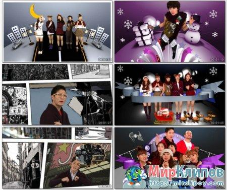 4 Minute Feat. Mario & Amen - Jingle Jingle