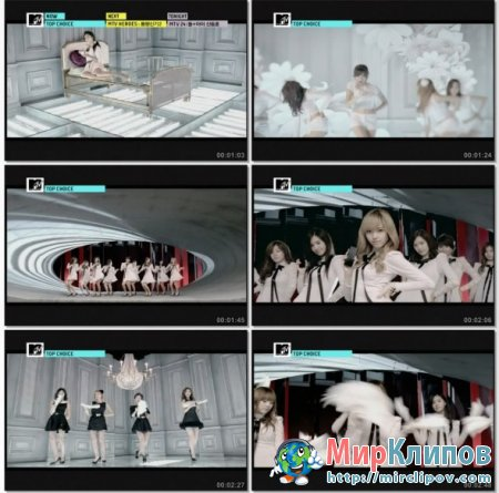 SNSD - Chocolate Love (Version 2)