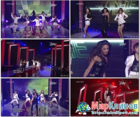 Amerie Feat. 4 Minute - Heard 'Em All (Live,KBS Music Bank, 26.03.2010)