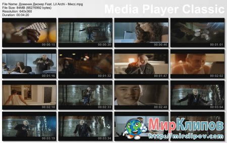 Доминик Джокер Feat. Lil Archi - Мисс