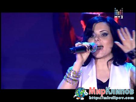 Инфинити - Замечталась (Live, Big Love Show, 2010)