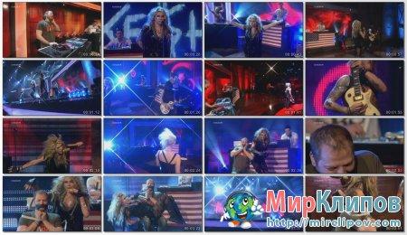 Kesha - Blah Blah Blah (Live, Willkommen Bei Mario Barth, 24.04.2010)