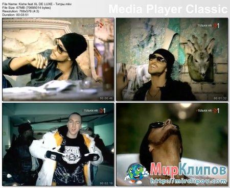 Kishe Feat. XL De Luxe - Титры