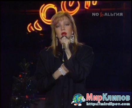 Татьяна Буланова - Синее Море (Live)
