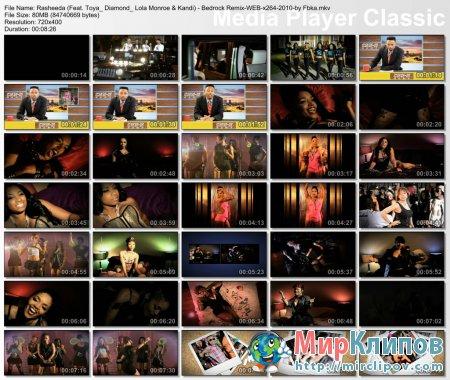 Rasheeda Feat. Toya, Diamond, Lola Monroe & Kandi - Bedrock (Remix)