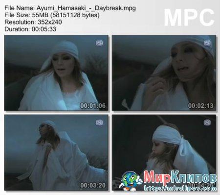 Ayumi Hamasaki — Daybreak