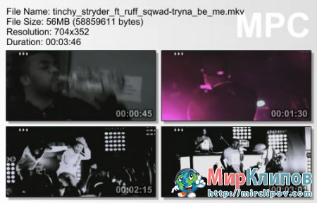 Tinchy Stryder Feat. Ruff Sqwad - Tryna Be Me