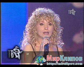 Ирина Аллегрова - Свобода (Live)