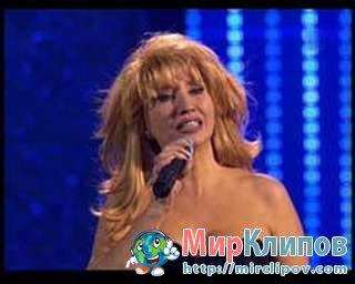Ирина Аллегрова - Странник (Live)