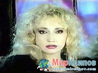 Ирина Аллегрова - Суженый Мой