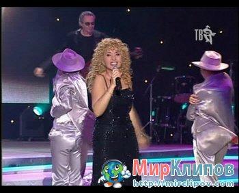 Ирина Аллегрова - Угости Меня Шампанским (Live, 2004)