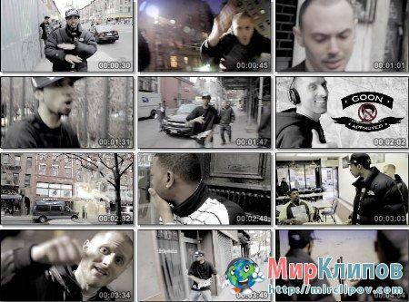 Marco Polo Feat. Ruste Juxx - Nobody