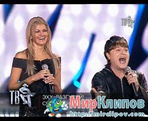 Ирина Круг и Виктор Королев - Букет Из Белых Роз (Live)