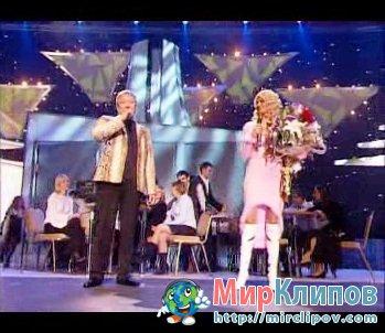 Ирина Круг и Леонид Телешев - Друзьям (Live)