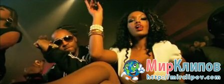S. Fresh Feat. Lloyd & Lola Monroe - Boss Chick