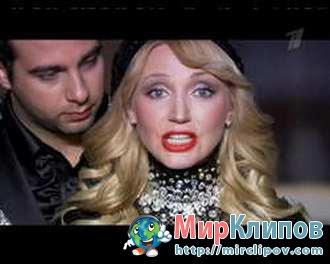 Кристина Орбакайте - Ты Вернешься (Live)