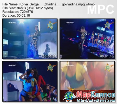Коля Серьга - Жадины Говядины (Live)