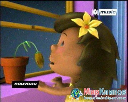 Ilona Mitrecey - Petite Fleur De Vanille