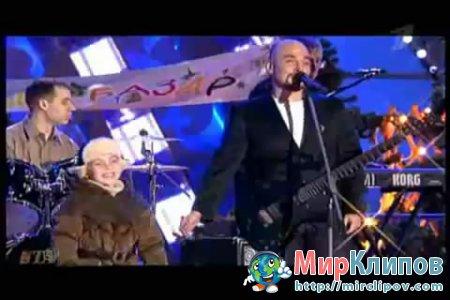 Трофим - Московская Песня (Live)