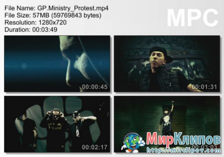 GP Ministry - Протест