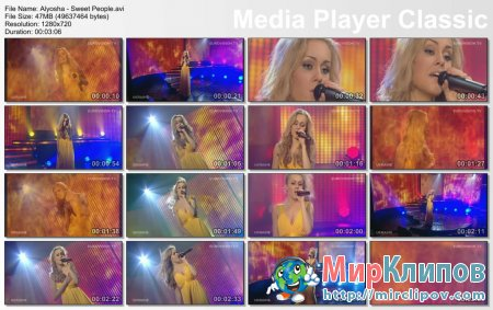 Alyosha - Sweet People (live)