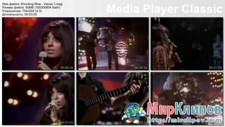 Shocking Blue - Venus (Second Version)