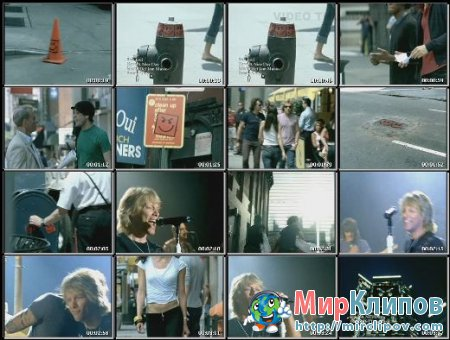 Bon Jovi – Have A Nice Day