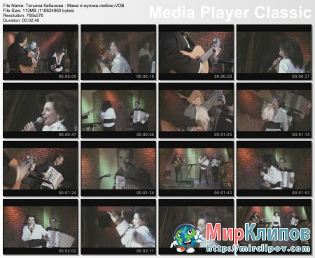 Татьяна Кабанова - Мама (Live)