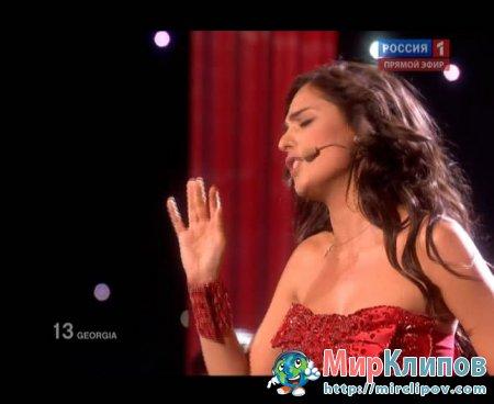 Sopho Nizharadze (From Georgia) - Shine (Live, Eurovision, 29.05.2010)