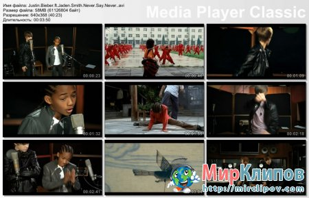 "Justin Bieber Feat. Jaden Smith - Never Say Never (OST ""The Karate Kid"")"