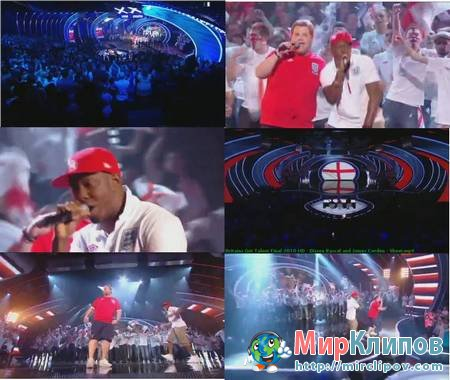 Dizzee Rascal Feat. James Corden — «Shout» (Live, Britains Got Talent)