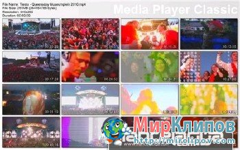 Tiesto - Live Perfomance (Queensday Museumplein, 2010)