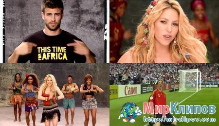 Shakira - Waka Waka Esto Es Africa