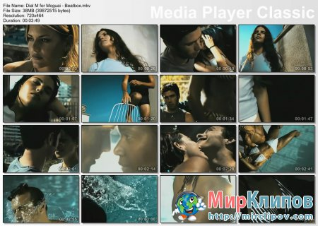Dial M For Moguai - Beatbox