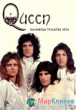 Queen - At The Rainbow (Live, Concert, 1974)