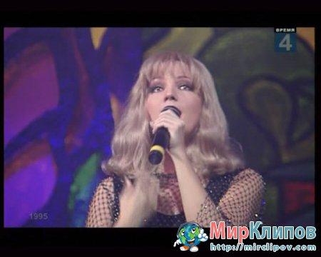 Татьяна Буланова - Колыбельная (Live)