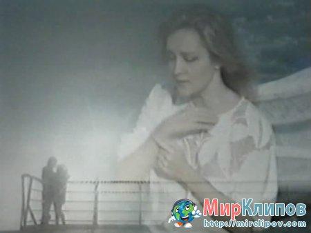 Татьяна Буланова - Синее Море