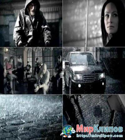 Бумбокс - Летний Дождь