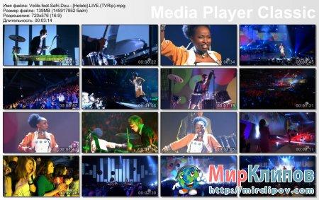 Velile Feat. Safri Dou - Helele (Live)