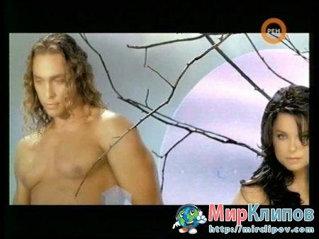 Наташа Королева и Тарзан - Рай, Там Где Ты