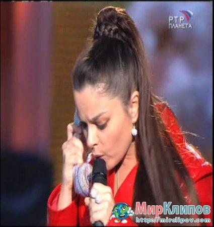 Наташа Королева - Ночной Город (Live)