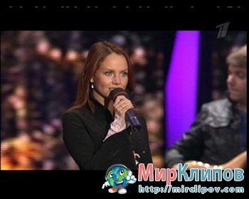 МакSим - Мой Рай (Live)