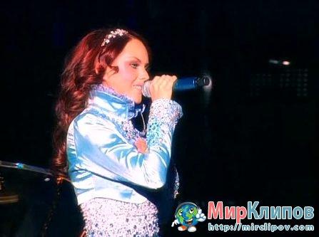 МакSим - Concert (Live, Олимпийский)