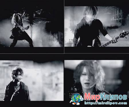 The Gazette - Shiver