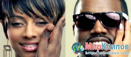 Keri Hilson Feat. Kanye West & Ne Yo - Knock You Down (Bimbo Jones Edit & VJ Tony Video Mix)