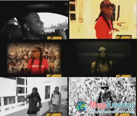 Lil Wayne Feat. Gucci Mane – Steady Mobbin