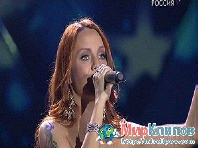 МакSим - Лучшая Ночь (Live, Песня Года, 2010)