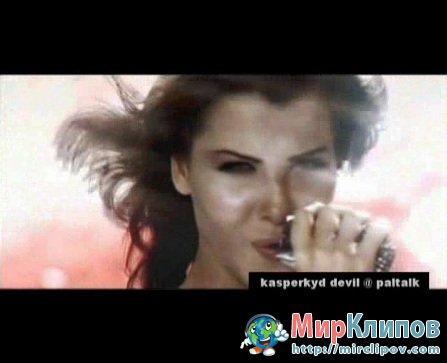 Nancy Ajram - Cool Tani Keda